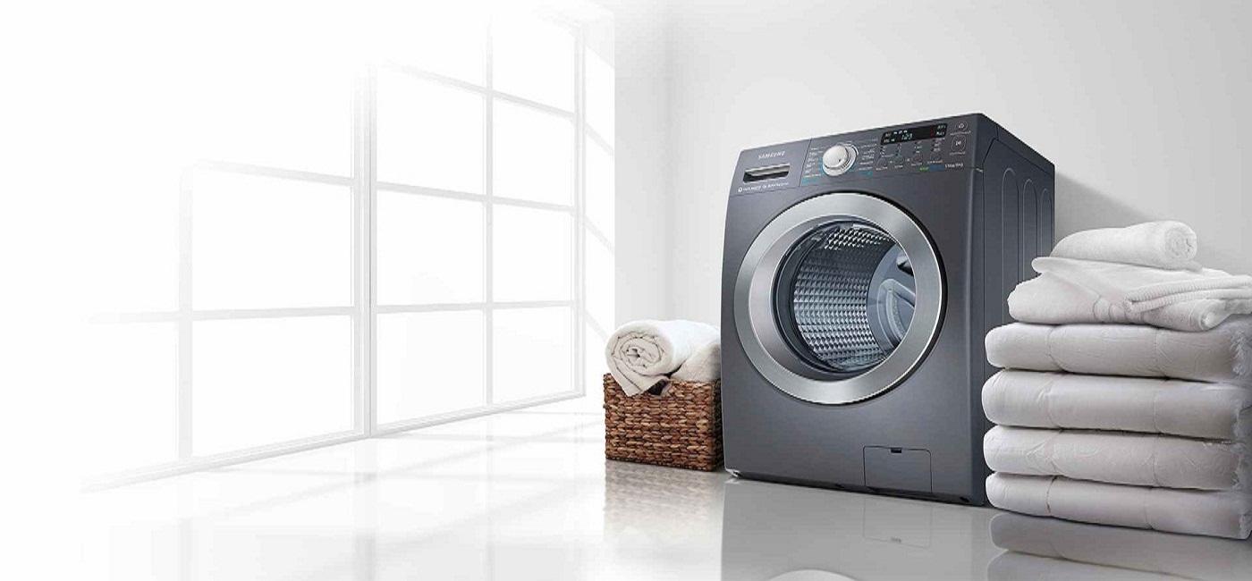Millist pesumasinat valida?